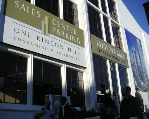 First Impressions: One Rincon Hill Sales Center