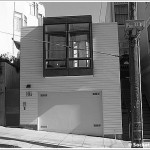 1333 Green Street Back In Black And White (And Now 1331 As Well)