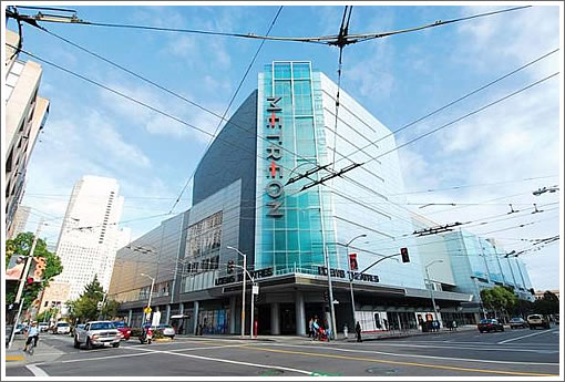 The Metreon (Image Source: San Francisco Business Times)