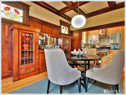 1383 11th Avenue: Dining