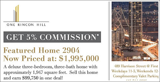 One Rincon Hill #2904 Sales Office Email