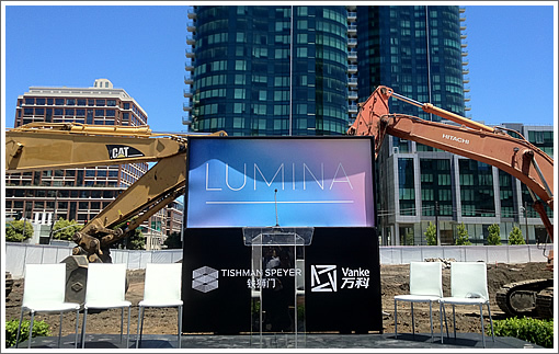 LUMINA (The Development Heretofore Known As 201 Folsom)
