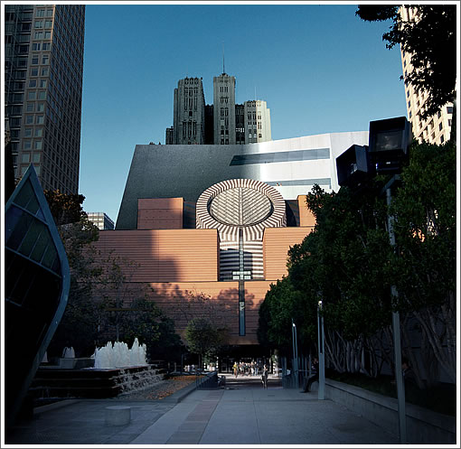 SFMOMA Expansion Rendering: View from Yerba Buena