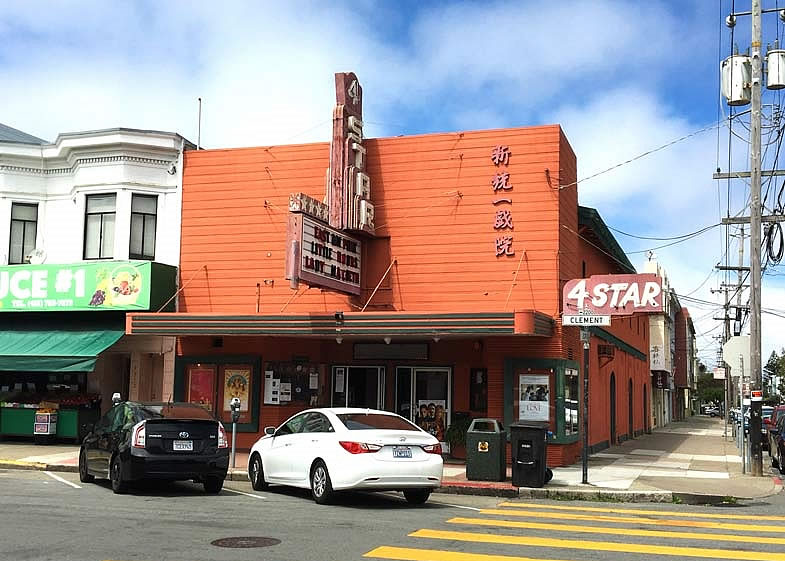 New Plans Could Shutter Historic 4-Star Theater
